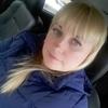 Ирина, 46, г.Владивосток