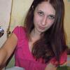 Алёна, 28, г.Энгельс