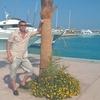 Олег, 38, г.Отрадное
