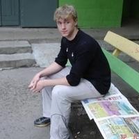 Александр, 32 года, Дева, Москва