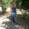 Татьяна, 35, г.Армянск