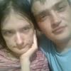 екатерина, 29, г.Железнодорожный
