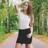Лена, 16, г.Кострома
