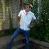 Евгений, 28, г.Коряжма