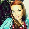 Наталья, 34, г.Михайловск
