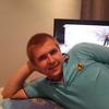 Игорь, 29, г.Лукоянов