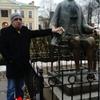 Сергей, 38, г.Пышма