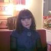 Анюта, 26, г.Таврическое