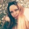 Екатерина, 24, г.Майкоп