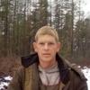 Виталий Томских, 31, г.Иркутск