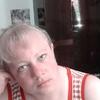 Светлана, 28, г.Армизонское