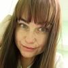 Алёна, 29, г.Пермь