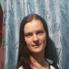 Людмила, 31, г.Белогорск