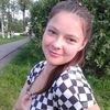 Екатерина, 36, г.Камешково
