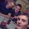Александр, 21, г.Ташла