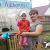 Руфина БЛИНОВА(КРАЙС), 38, г.Омск