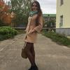 Дарья, 20, г.Казань