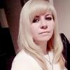 Наталья, 43, г.Омск
