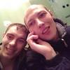 Сергей, 27, г.Усть-Илимск