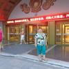 Оксана, 43, г.Находка (Приморский край)