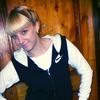 Екатерина, 28, г.Нижний Одес