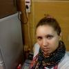 Светлана Богданова, 27, г.Бреды