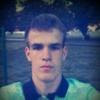 Егор, 22, г.Азов