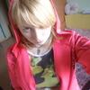 Настюшка, 21, г.Дивногорск