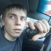 Евгений, 23, г.Куровское