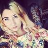 Кристина, 21, г.Иваново