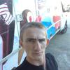 Виктор, 26, г.Армавир