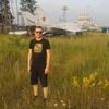 Дмитрий, 30, г.Нововоронеж