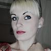 Юлианна, 26, г.Красногвардейское