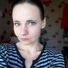 Екатерина, 24, г.Нижнекамск