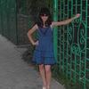 Луиза, 31, г.Сарманово