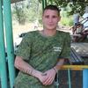 Алекс Катерина, 23, г.Волжский
