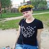 Елена, 32, г.Струги-Красные