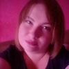 Ольга, 29, г.Новошахтинск