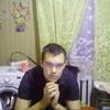 Денис, 26, г.Борзя