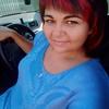 Екатерина, 32, г.Саров (Нижегородская обл.)