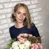 Стелла, 27, г.Сыктывкар