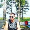 Саку а, 23, г.Южно-Сахалинск