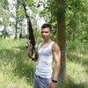 Кирилл, 19, г.Волгоград