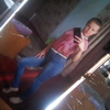 Аля, 16, г.Гиагинская