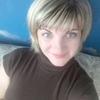 Наталия, 37, г.Зубцов