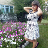 Анастасия, 21, г.Райчихинск