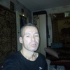 сергей, 41, г.Волжск