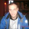 Дмитрий, 34, г.Мурманск