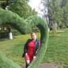 Юлия, 42, г.Ревда