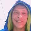 Евгений, 32, г.Краснодар